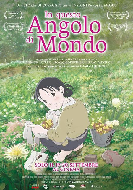 poster In Questo Angolo Di Mondo (Trailer)